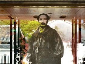思慕し続けた詩人の故郷 掘割と白壁の福岡柳川「北原白秋生家」|福岡県|Travel.jp[たびねす]