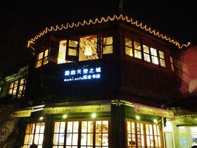 猫がいるだけじゃない!中国蘇州のカフェ「猫的天空之城」でエアメールを送ろう