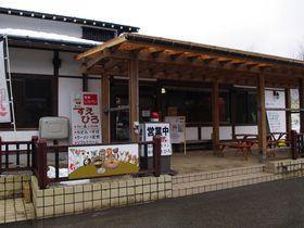 復興支援 飛騨国府・グルメの旅-復興レストラン「女川すえひろ」を訪ねて