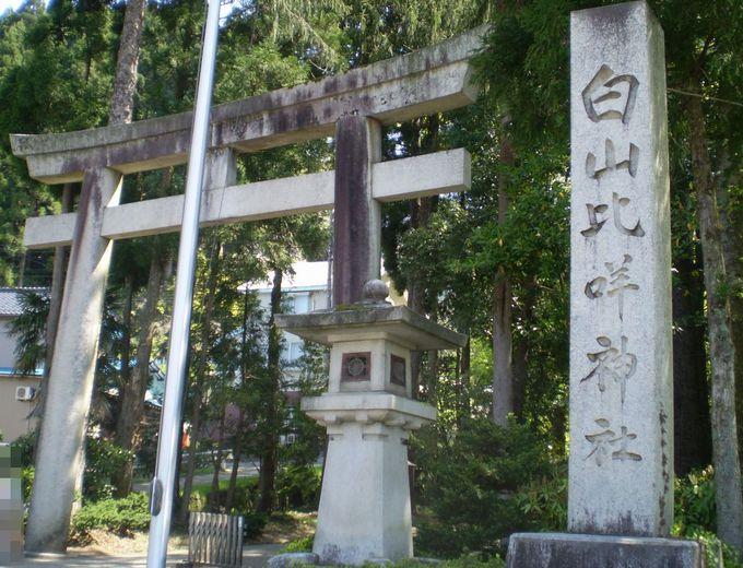 北陸最大級のパワースポット!恋が叶う・金沢近郊「白山比咩神社」
