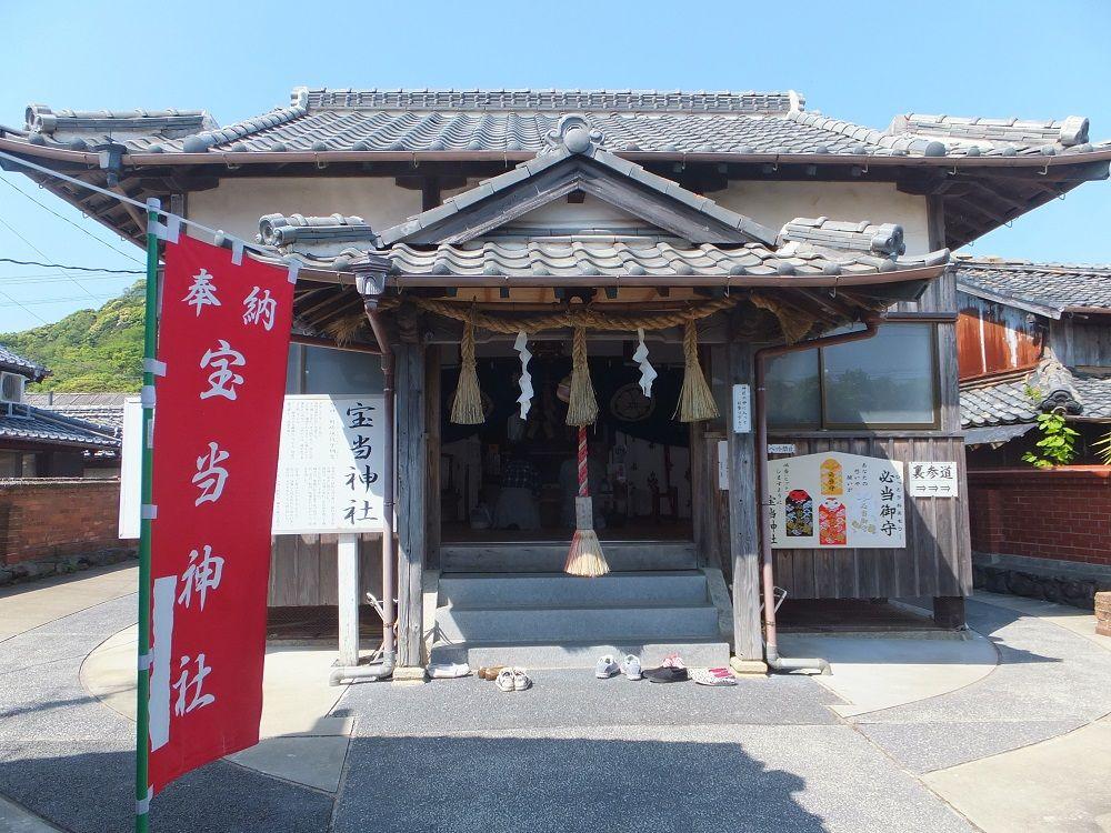 億万長者の宝島は佐賀にあり!唐津湾・高島「宝当神社」の金運パワーが凄い