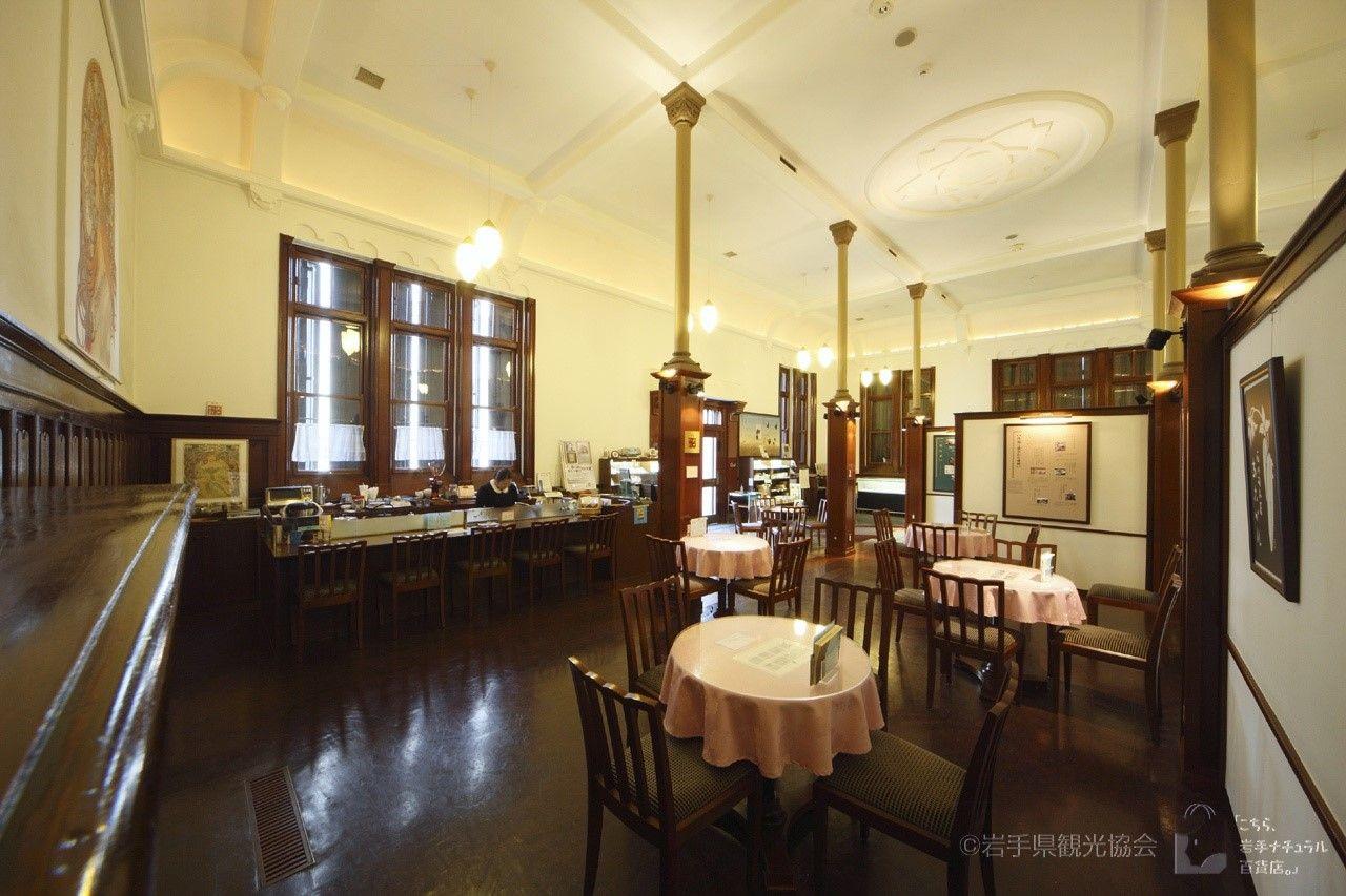 レトロな建築にカフェも併設・岩手「もりおか啄木・賢治青春館」