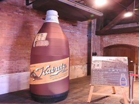 半田・「赤レンガ建物」、本格ドイツビール造りの情熱とものづくりの工場跡を歩こう!|愛知県|トラベルjp<たびねす>