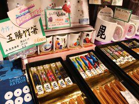 小田原お土産はここで決まり!歴史グッズは「北条楽市」にお任せあれ|神奈川県|Travel.jp[たびねす]