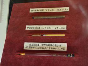 東京・浅草橋「日本文具資料館」伊達政宗が使った国産初の鉛筆も!