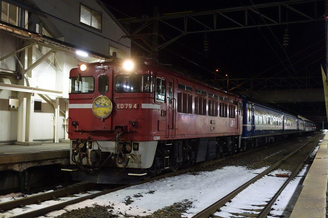 廃止決定…青森~札幌・最後の夜行急行列車「はまなす」に乗ろう!