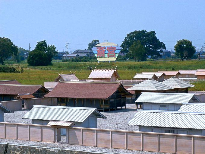 発掘終了まであと200年!三重・日本遺産「斎宮」のおくゆかしい魅力