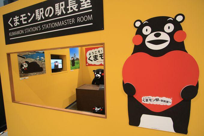 くまモン駅長室に巨大くまモン!?期間限定で熊本駅がくまモン駅になってるモン!