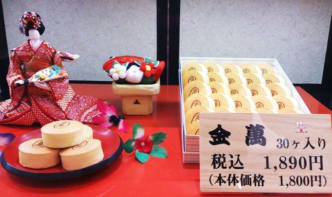 秋田県人も納得のうまさ!JR秋田駅で買えるお土産ベスト5