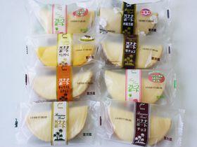 秋田限定のバナナボートとまるごとバナナの違いとは?たけや製パンの工場直売所で激安に!