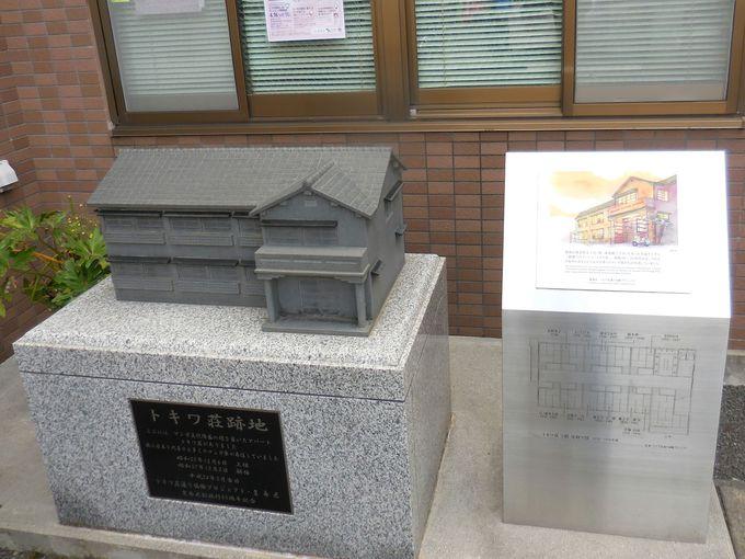 東京「トキワ荘通り」伝説のマンガ家たちゆかりの地を訪ねるおさんぽ旅!