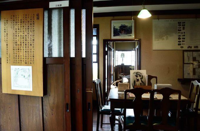 これが「細雪」の家だ!芦屋・谷崎潤一郎旧邸「倚松庵」
