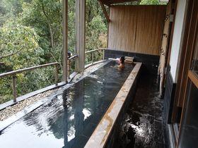 1日限定6室!伊豆高原の閑静な高級別荘地にある旅館「伊豆のうみ」で自然と一体になる 静岡県 トラベルjp<たびねす>