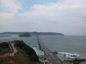 角島で風になる~CMで見た世界の中へ、角島大橋と山口県下関市ホテル西長門リゾート
