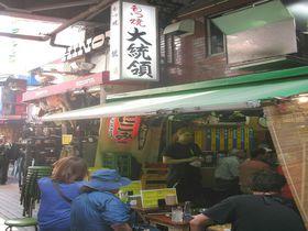昼から飲める東京・アメ横の名物居酒屋「もつ焼 大統領」がカオスすぎる!|東京都|トラベルjp<たびねす>