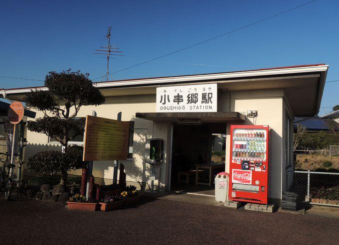 太平洋戦争に翻弄された長崎の小さな駅「小串郷駅」