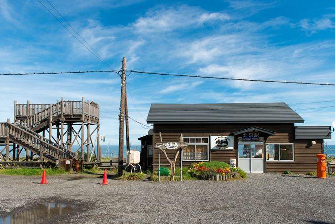 旅情たっぷり木造駅舎!網走市・北浜駅はオホーツクに一番近い駅