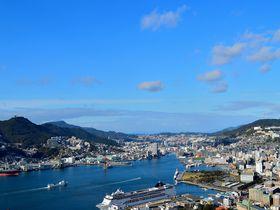 """世界遺産もある「南山手地区」で美しい長崎の街を""""さるく""""!"""