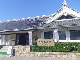 愛知岡崎「三河武士のやかた家康館」で天下統一への足跡をたどろう
