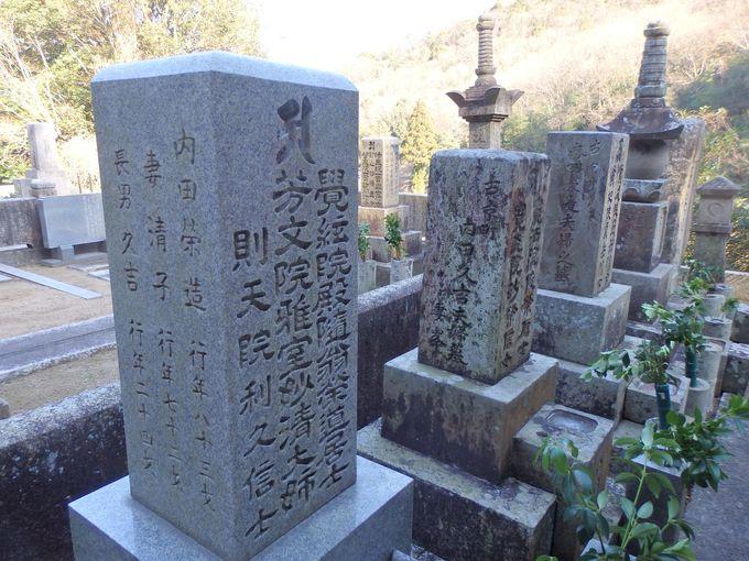 内田百閒の墓も!後楽園の借景となった岡山市の古刹・安住院