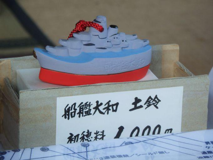 戦艦大和ゆかりの古社!奈良県天理市の大和神社は歴史の宝庫