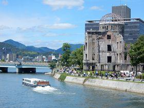 平和な世界へと思いを馳せて—広島市内「被爆建物」を巡る