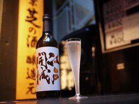 100年の時を超えて蘇った都心の酒蔵『東京港醸造』