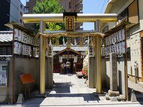 福財布のご利益に期待!京都「御金神社」は金運のパワースポット