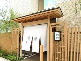 四天王寺やハルカス近くで気軽に宿坊体験!大阪・下寺町「和空」
