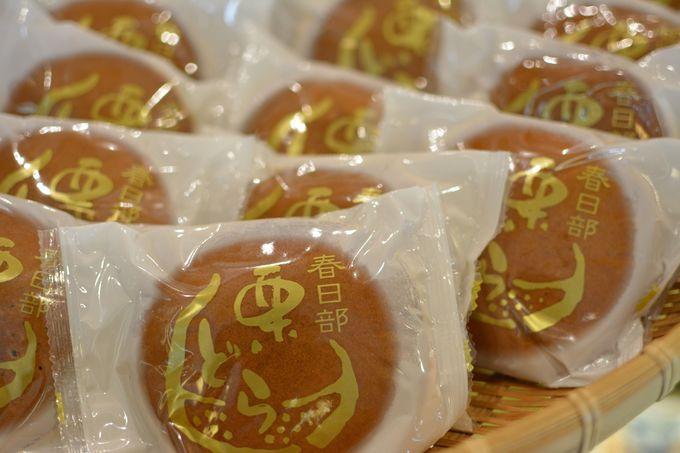 大きなどら焼きやさつま芋が使われた和菓子も人気
