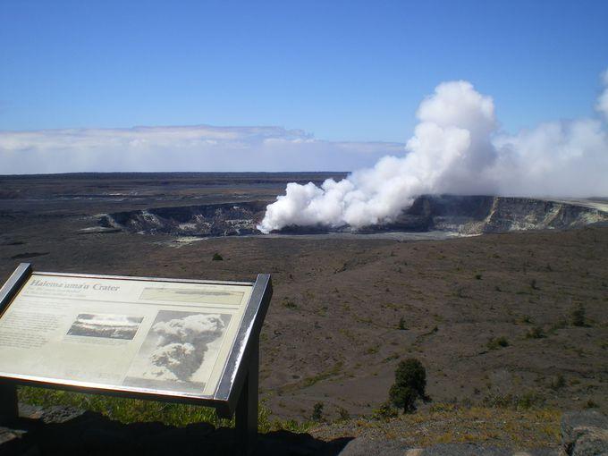 火山の女神、ペレ (Pele)