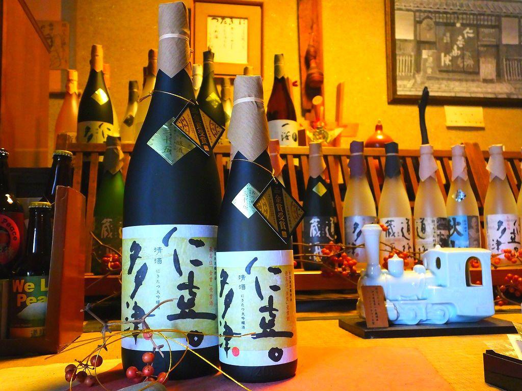 2013年酒造年度 全国新酒鑑評会金賞:松山・水口酒造「仁喜多津 大吟醸」