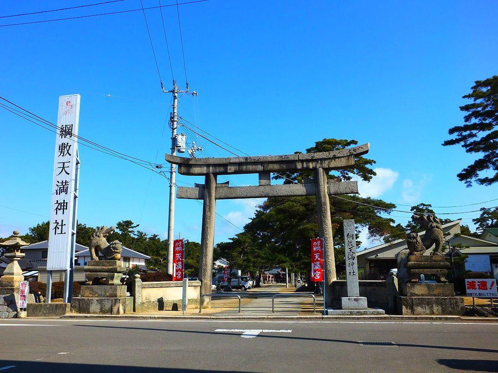 1100年以上前に学問の神様がやって来た?「綱敷天満神社」