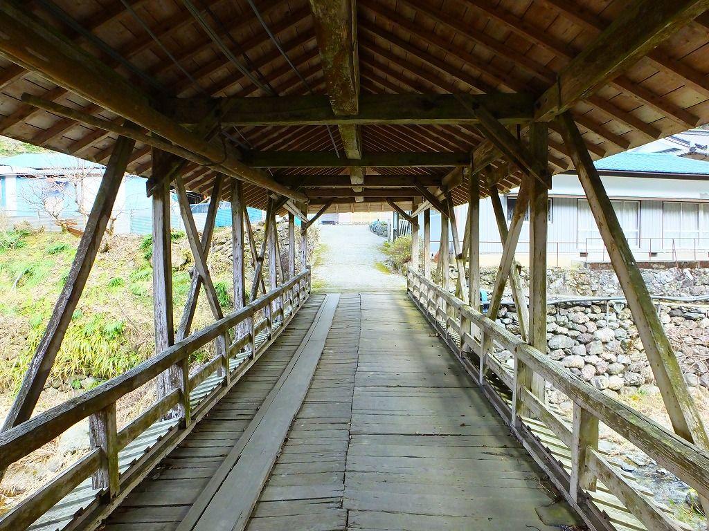 三嶋神社の参道にある「三嶋橋」