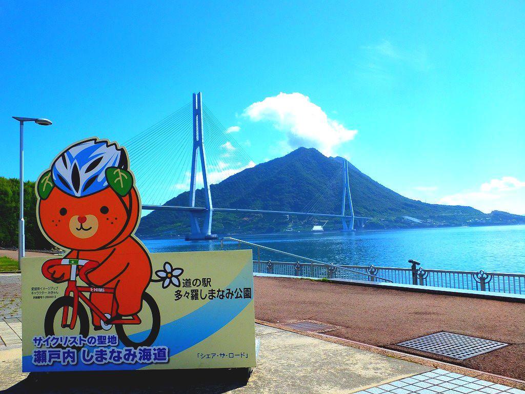 しまなみ海道が誇る長大斜張橋