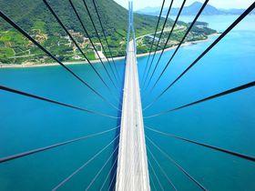 見逃すには惜しすぎる!しまなみ海道・親と子の橋体験セミナー|愛媛県|トラベルjp<たびねす>