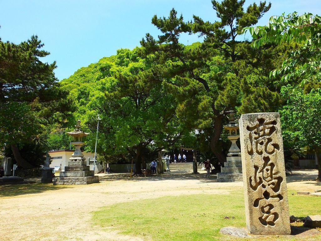 古代から願いを結ぶ島「鹿島」