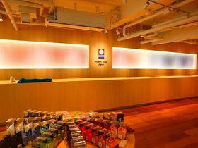 今治タオルのすべてが分かる!超体感型空間・今治タオル本店|愛媛県|トラベルjp<たびねす>