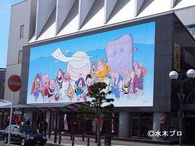 いくつ見つけられる?鳥取県「水木しげるロード」で妖怪たちに出会う旅|鳥取県|トラベルjp<たびねす>