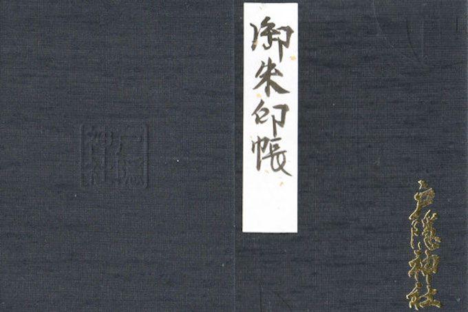 戸隠神社は五社めぐり