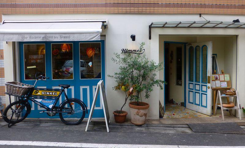 ガイドブックにない観光コース!自由が丘近くにある大岡山で魅力的なパンを食べ歩き!!