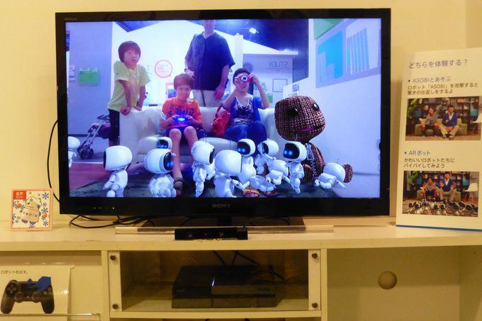 テレビの中のロボットと遊べる!?