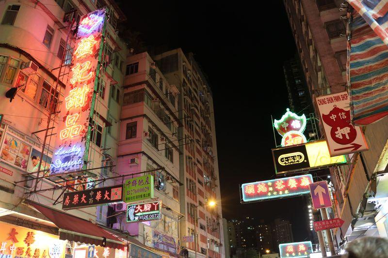週末香港!絶対に抑えたいホットなスポットとは?