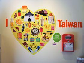 センスの良い台湾雑貨ならココ!SNS映えもする「雲彩軒」