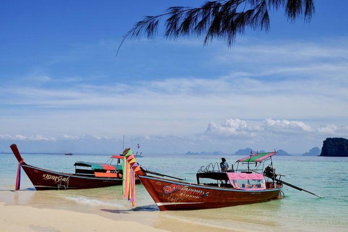 どうやってンガイ島まで行く?