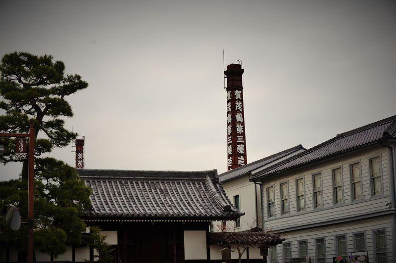 赤レンガの煙突と白壁の酒蔵が立ち並ぶ町「広島県西条」