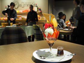 東京ミッドタウン日比谷「デリーモ」で最新スポット限定パフェ