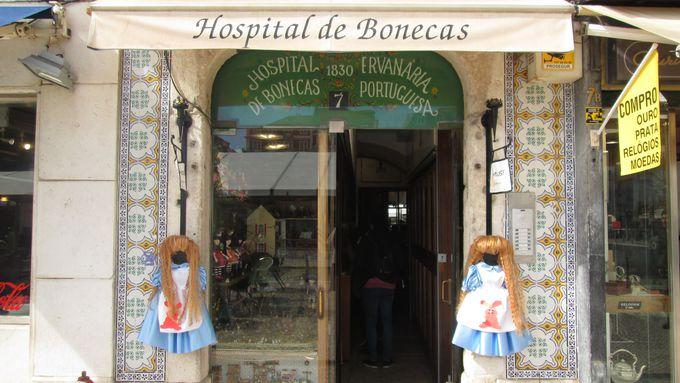 リスボンにある世界最古の「人形病院」とは?