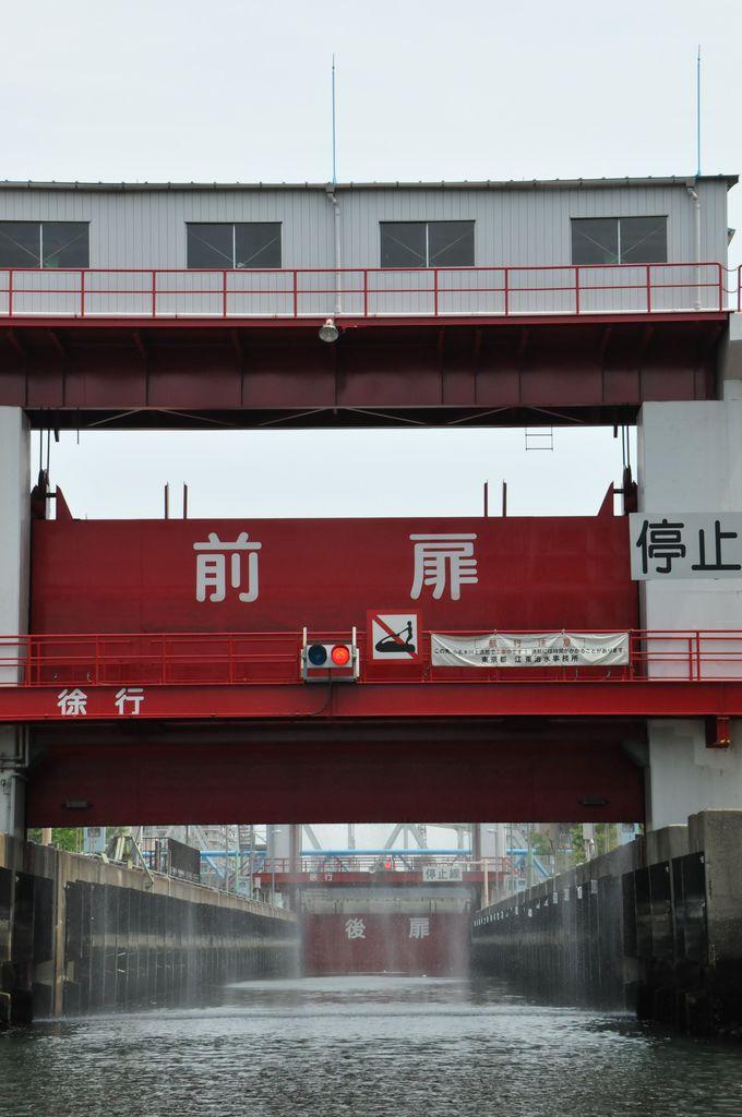 「扇橋閘門(おうぎばしこうもん)」(1977年完成)