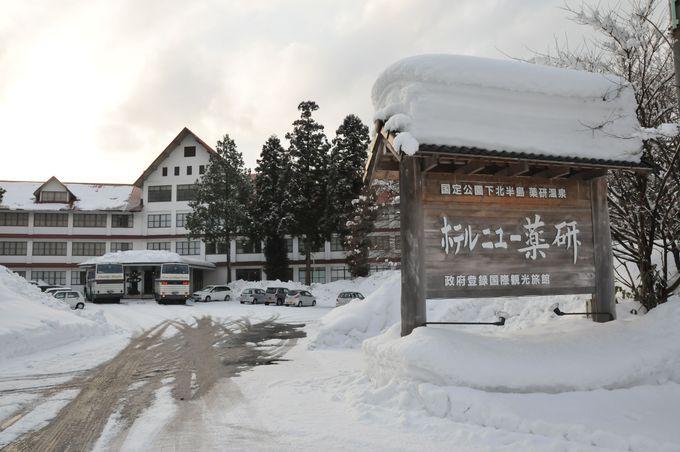 薬研温泉を代表する「ホテルニュー薬研」。雪深い秘湯への到着を、うず高く積もった雪の看板が歓迎!